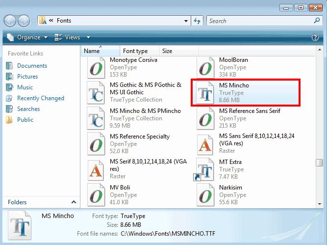MS Mincho in older Windows version