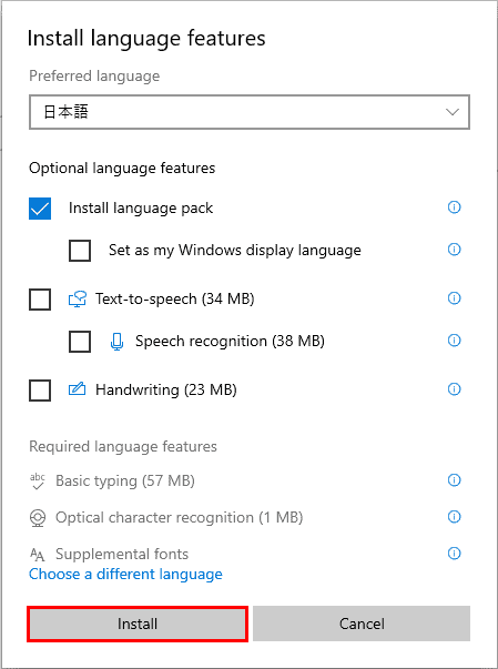 Install language features